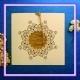 کارت عروسی کد 3778