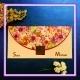 کارت عروسی آبرنگی کد 9481