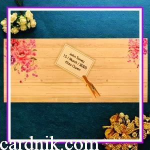 کارت عروسی کاریکاتوری قدیمی کد 9483