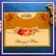 کارت عروسی کد 9486