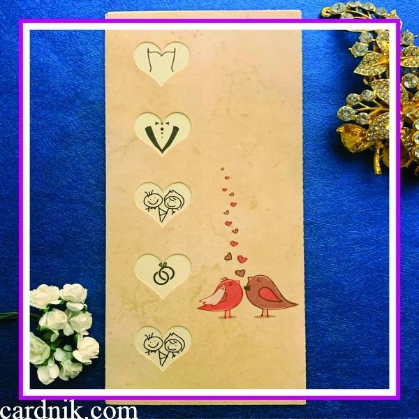 کارت عروسی کد 9487