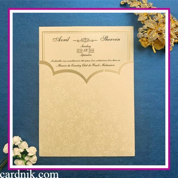 کارت عروسی کد 9488