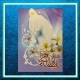 کارت پستال حضرت فاطمه زهرا کد 29