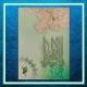 کارت پستال حضرت فاطمه زهرا کد 61