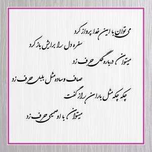متن کارت عروسی ساده